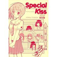 Doujinshi - KiMiKiSS / All Characters (Special Kiss) / doudemoii-ya