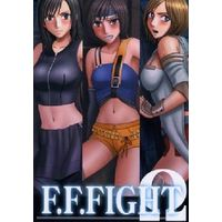 [Adult] Doujinshi - Final Fantasy Series (F.F.FIGHT Ω) / Crimson