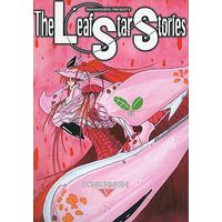 Doujinshi - The Leaf Star Stories V / 田舎工房 (Inaka Koubou)
