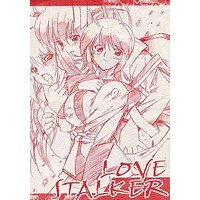 [Adult] Doujinshi - Novel - Mobile Suit Gundam SEED / Lacus Clyne (LOVE STALKER / 楓のはらわた) / 楓のはらわた/おおた堂