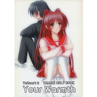 Doujinshi - To Heart 2 / Kousaka Tamaki (Your Warmth) / Delusion Addict