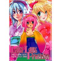 [Adult] Doujinshi - beatmania (Little Little Princess / Berry Lollipop/French letter) / Berry Lollipop/French letter/giggle