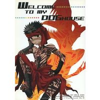 Doujinshi - Fate/stay night (WECOME TO MY DOGHOUSE) / MILK BAR