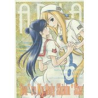 Doujinshi - Novel - ARIA / Alicia Florence & Aika S. Granzchesta (【コピー誌】You're My Only Shinin' Star / JAGGY) / JAGGY/garnet garden