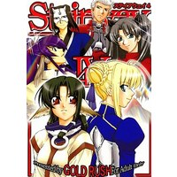 [Adult] Doujinshi - Omnibus - Fate/stay night / Rin & Artoria Pendragon (Saber) (Stairway 4) / GOLD RUSH