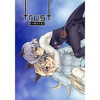 [Adult] Doujinshi - Strike Witches / Sanya V. Litvyak (trust) / real