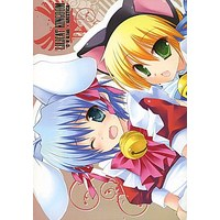 Doujinshi - Illustration book - Lilicat Kingdom / D・N・A.Lab. (D.N.A.Lab.)