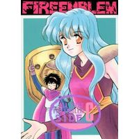 Doujinshi - Fire Emblem: Mystery of the Emblem (ALL THAT FIRE EMBLEM SIDE.C) / Edisons