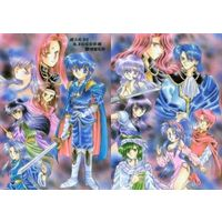 Doujinshi - Fire Emblem: Genealogy of the Holy War (MAGIC KINGDOM WORLD) / さんしょううどんこ組