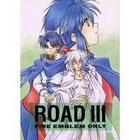 Doujinshi - Fire Emblem Series (ROAD III) / POWER STATI0N