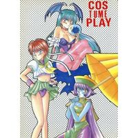 [Adult] Doujinshi - Darkstalkers (Vampire Series) / Morrigan (COS TUME PLAY) / RAPTURE&MOON WATER
