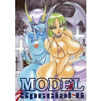 [Adult] Doujinshi - Darkstalkers (Vampire Series) / Morrigan (MODEL SPECIAL 6) / METAL
