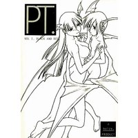 [Adult] Doujinshi - Darkstalkers (Vampire Series) / Morrigan (PT. VOL 1. BLACK AND RED) / bolze.