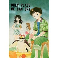 Doujinshi - Evangelion / Katsuragi Misato (ONLY PLACE WE CAN CRY) / D・T分室