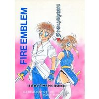 Doujinshi - Fire Emblem: Genealogy of the Holy War / Nanase Haruka (元気すぎてごめんね) / K'SW:C