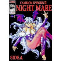 [Adult] Doujinshi - Darkstalkers (Vampire Series) / Morrigan (CAMBION EPISODE:II NIGHT MARE SIDE.A) / STUDIO TAPA2