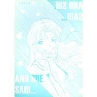 Doujinshi - Evangelion / Katsuragi Misato (AND SHE SAID Eva Mirror Vol.1 改訂版) / EVA MIRROR