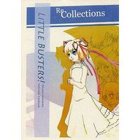Doujinshi - Little Busters! / Kamikita Komari (【コピー誌】Re Collections) / ARU-Chemist