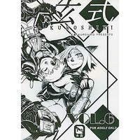 [Adult] Doujinshi - Final Fantasy XI (玄式 VOL.6) / Kuroshiki