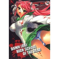 [Adult] Doujinshi - Highschool of the Dead (DAWN (OR) HIGHSCHOOL OF THE DEAD STAGE:1) / Kashiwa-ya