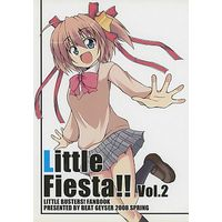 Doujinshi - Little Busters! / Kamikita Komari (Little Fiesta!!Vol.2) / BEAT GEYSER