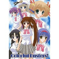Doujinshi - Little Busters! / Natsume Rin (Colorful Busters!) / Ameya.