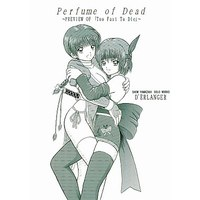 [Adult] Doujinshi - DEAD or ALIVE / Ayane (DoA) & Kasumi (Perfume of Dead ~PREVIEW OF 「Too Fast To Die」~) / D'ERLANGER