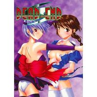 [Adult] Doujinshi - DEAD or ALIVE / Ayane (DoA) (DEAD-END) / Alice Syndrome