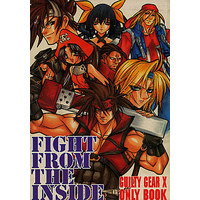 Doujinshi - GUILTY GEAR / All Characters (FIGHT FROM THE INSIDE) / CORKSCREW