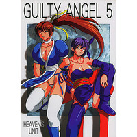[Adult] Doujinshi - DEAD or ALIVE / Ayane (DoA) & Kasumi (GUILTY ANGEL 5) / HEAVEN'S UNIT