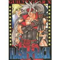 Doujinshi - GUILTY GEAR / All Characters (FLASH☆BACK) / CORKSCREW