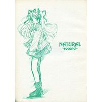 Doujinshi - Kanon / Sawatari Makoto (NATURAL -second-) / GP-KIDS