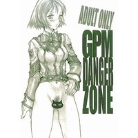 [Adult] Doujinshi - Gunparade March / Katou Matsuri (【準備号】GPM DANGER ZONE 2) / TAKOTSUBO CLUB