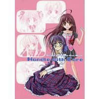 Doujinshi - Sister Princess / Karen & Marie (Handle with  Care) / つれにょ