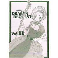 [Adult] Doujinshi - Dragon Quest / Bianca (Dragon Request Vol.11) / ジンジン
