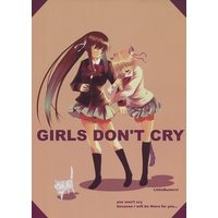 Doujinshi - Little Busters! / Komari & Rin (GIRLS DON'T CRY) / 雨風色堂