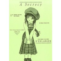 [Adult] Doujinshi - Sister Princess / Marie (A Secrecy) / D'ERLANGER