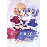 Doujinshi - Illustration book - COULEUR VIVE II / Brown sugar