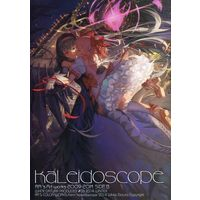 Doujinshi - Illustration book - kaleidoscope / WHITE DATURA
