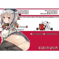 Doujinshi - Illustration book - Delicious Traco2 / Traco Strawberry