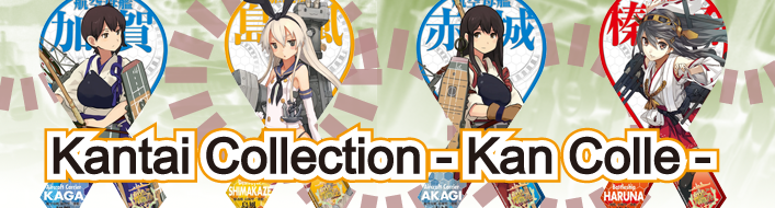 kantai_collection.png
