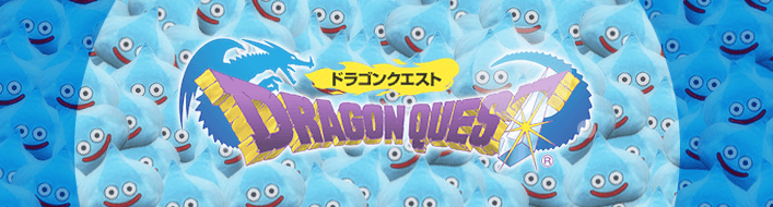 dragonquest.png