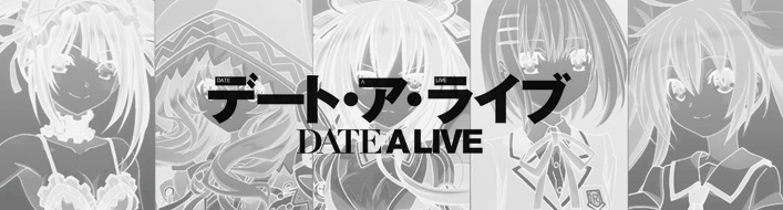 datealive.png