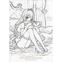Doujinshi - Illustration book - BETA GRAPH 2014 WINTER / 少女騎士団 (Shoujo Kishidan)