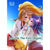 [Adult] Doujinshi - HappinessCharge Precure! / Omori Yuko x Hikawa Iona (Love In The First Degree) / ろーぷあいらんど