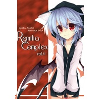 Doujinshi - Illustration book - Touhou Project / Remilia Scarlet (Remilia Complex vol.4) / Cardenal
