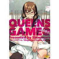 [Adult] Hentai Comics - Megastore Comics (QUEENS GAME (メガストアコミックス))