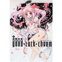 [Adult] Hentai Comics - HOTMiLK Comics (GOOD LUCK CHARM (ホットミルクコミックス))