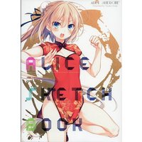 Doujinshi - Illustration book - ALICE SKETCH BOOK / AliceSyndrome*