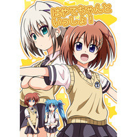 Doujinshi - Magical Girl Lyrical Nanoha / Dearche & Hayate (はやてちゃんといっしょ!) / Cataste